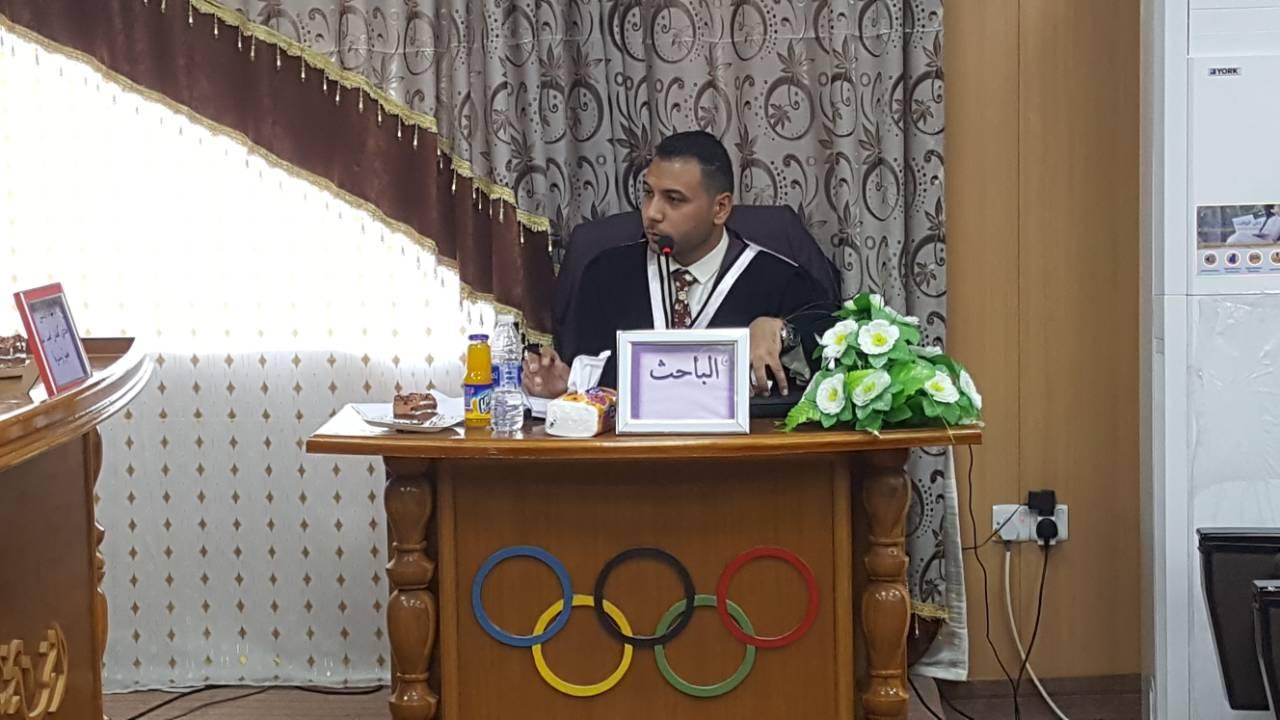 مناقشة اطروحة دكتوراة للطالب عبد مناف هاشم