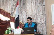 مناقشة رسالة الماجستيرللطالب  محمد صلاح محمد