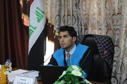 مناقشة رسالة الماجستير لطالب علي شاكرفيصل
