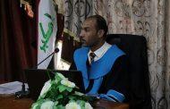 مناقشة رسالة الماجستير للطالب كاظم جخيور بشارة