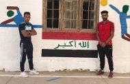 ابداع طلبتنا في التطبيق الطالب (صادق جعفر  ) والطالب (علي رزاق