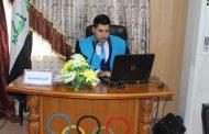 مناقشة اطروحة الدكتوراه للطالب  بسام صاحب عبدالامير