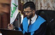 مناقشة  رسالة الماجستيرللطالب  حيدر حميد يوسف