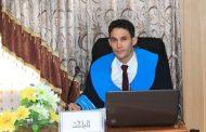 مناقشة رسالة الماجستير  للطالب رحيم محمدكريود