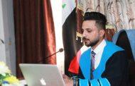 مناقشة رسالة الماجستير للطالب علي شاكر نعمة