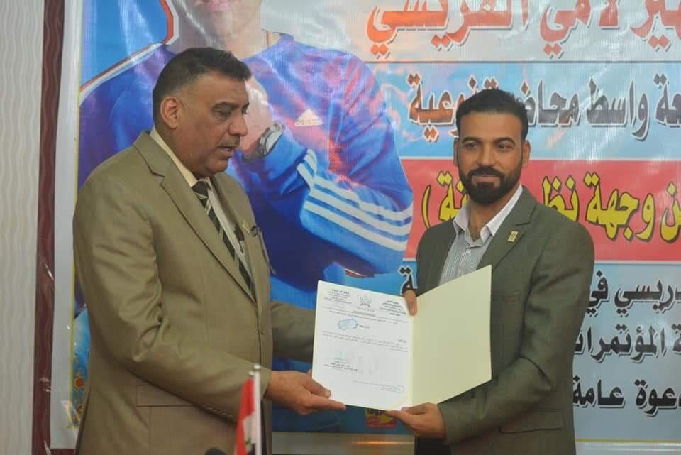 تكريم الدكتور اكرم حسين الجنابي بدرع ((الإبداع والتميز)