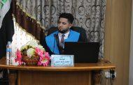 مناقشة رسالة الماجستير للطالب محمد راسم حسين