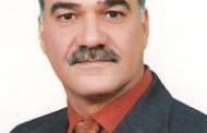 ا.د.حسين مردان عمر علي