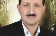 السيرة الذاتية دكتور محمد حاتم عبد الزهرة العبيدي