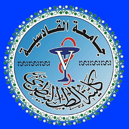 استمارة تسجيل وتعهد الطالب فيما يخص الامتحان التكميلي (الدور الرابع) لطلبة كلية الطب البيطري