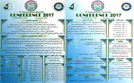 المؤتمر العلمي الدولي الاول لكلية العلوم 19-20 /11/ 2017