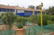 كلية الإدارة والاقتصاد بجامعة القادسية تنظم حملة لتأهيل وصيانة القاعات الدراسية