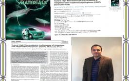 تدريسي في كلية التربية بجامعة القادسية ينشر بحثاً علمياً نحو اداء كهرو حراري عالي لأسلاك نانوية جزيئية في احدى المجلات العالمية