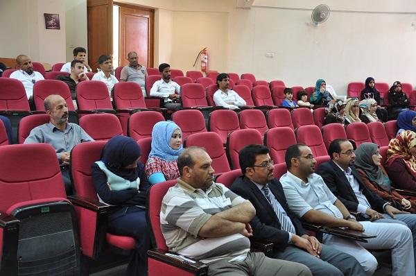كلية التمريض في جامعة القادسية تقيم ندوة علمية حول