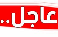 البرنامج الخاص بالمؤتمر العلمي الدولي الاول لكلية العلوم- جامعة القادسية