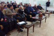 كلية الزراعة في جامعة القادسية تقيم ندوة حول العنف ضد المرأة