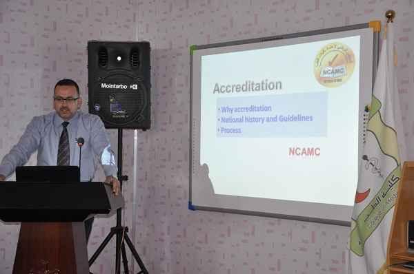 وفد من المجلس الوطني لاعتماد كليات الطب في العراق يزور كلية الطب في جامعة القادسية