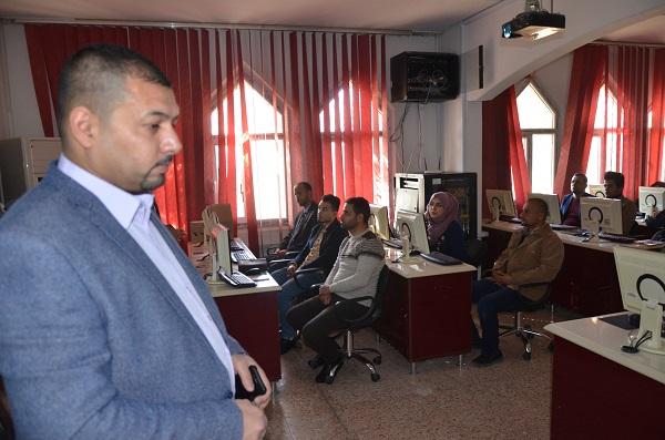 مركز الحاسوب وخدمات الانترنت في جامعة القادسية يقيم دورة تدريبية حول كفاءة الحاسوب للمتقدمين للدراسات العليا