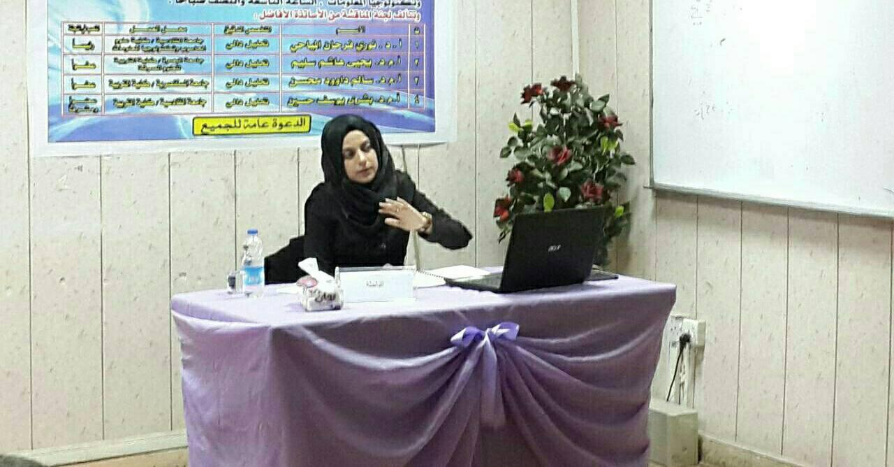 رسالة ماجستير في كلية علوم الحاسوب وتكنولوجيا المعلومات بجامعة القادسية ناقشت التنبؤ بسعر صرف الدينار العراقي باستخدام اسلوب التحليل الطيفي