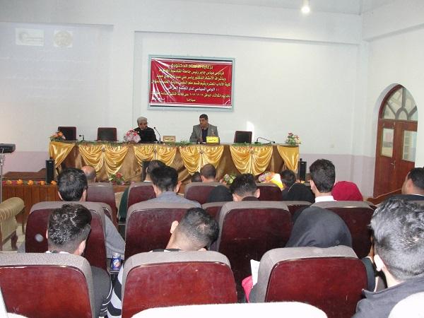كلية الآداب في جامعة القادسية تقيم ندوة حول الوعي السياسي لدى المجتمع العراقي