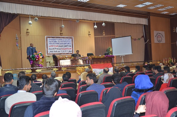كلية التربية بجامعة القادسية تنظم احتفالية بمناسبة اليوم العالمي للغة العربية