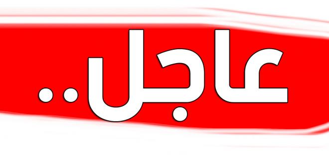 الترشيح لمنصب عميد