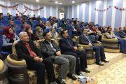 كلية الطب البيطري بجامعة القادسية تقيم ندوة علمية عن الإمراض حديثة التسجيل في العراق وأثارها على الاقتصاد العراقي