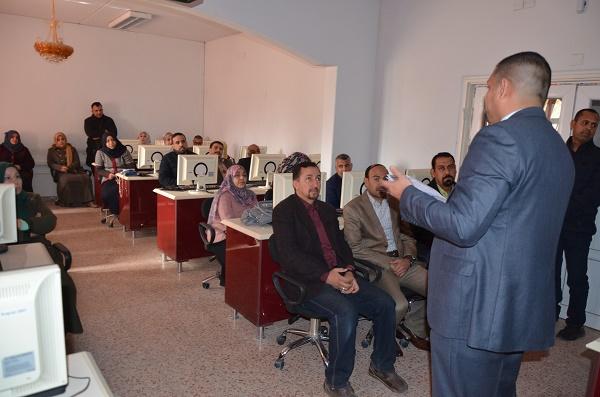 مركز الحاسوب وخدمات الانترنت بجامعة القادسية ينظم ورشة عمل عن
