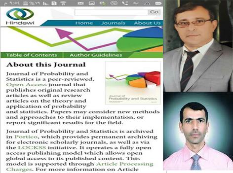 """تدريسيان في كلية الادارة والاقتصاد بجامعة القادسية ينشران بحثا"""" في مجلة عالمية"""