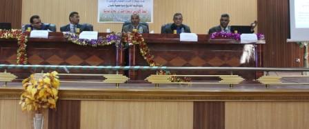 كلية التربية في جامعة القادسية تعقد ندوة علمية حول البحث العلمي الرصين