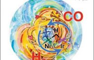 تدريسي في كلية التربية بجامعة القادسية ينشر بحثا علميا حول تحسين انتقال الشحنة الجذري عبر المفارق الكهربائية