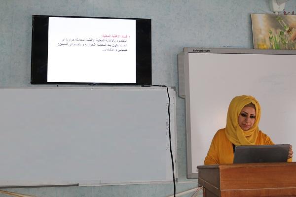 نظمت كلية التقانات الاحيائية في جامعة القادسية ندوة علمية حول (فساد الأغذية المعلبة )