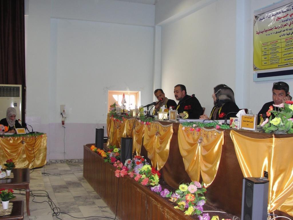 رسالة ماجستير بجامعة القادسية تبحث سياسات تشغيل المرأة في المشروعات الصغيرة في العراق دراسة اجتماعية ميدانية