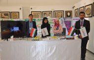 جامعة القادسية تقيم ملتقى الاعمال ومعرض الوظائف الأول