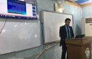 كلية التقانات الاحيائية في جامعة القادسية تنظم حلقة نقاشية حول فيروسات الكمبيوتر وأمن المعلومات