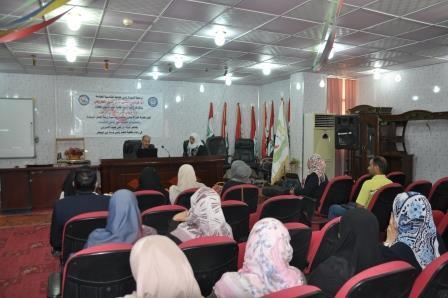 كلية طب الأسنان في جامعة القادسية ورشة عمل حول التعليمات الجديدة لقانون الترقيات العلمية