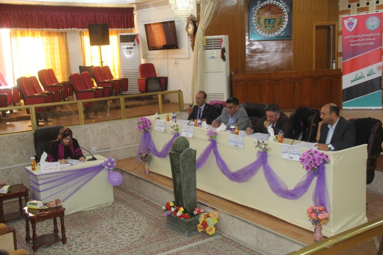 رسالة ماجستير في كلية الإدارة والاقتصاد بجامعة القادسية ناقشت الانفاق العام وأثره في اداء الاقتصاد العراقي