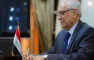 العراق يدعو وزراء التعليم في مؤتمر باريس الى تبادل الخبرات ودعم الجامعات المحررة