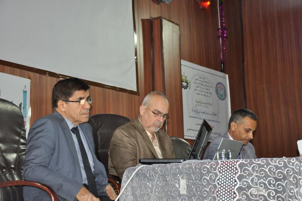 كلية الهندسة في جامعة القادسية تنظم ندوة علمية بعنوان الطاقة المستديمة وتطبيقاتها في العراق