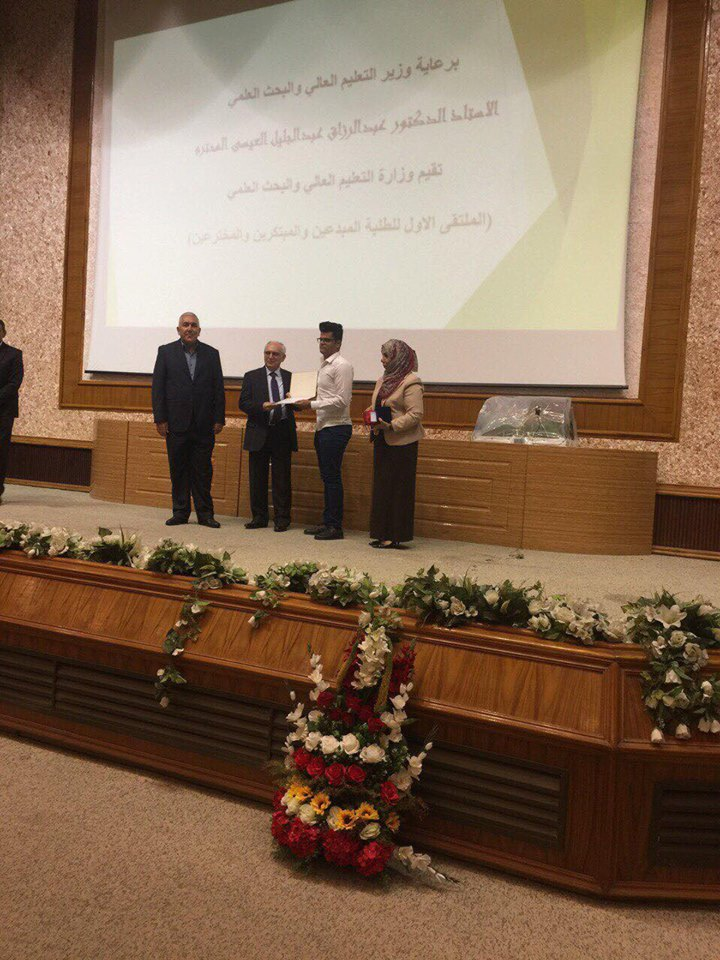 معالي وزير التعليم العالي والبحث العلمي يكرم الطالب احمد رحيم جبار