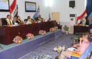 رسالة ماجستير في كلية القانون بجامعة القادسية ناقشت التنظيم القانوني لانتقال الحق في الدعوى المدنية