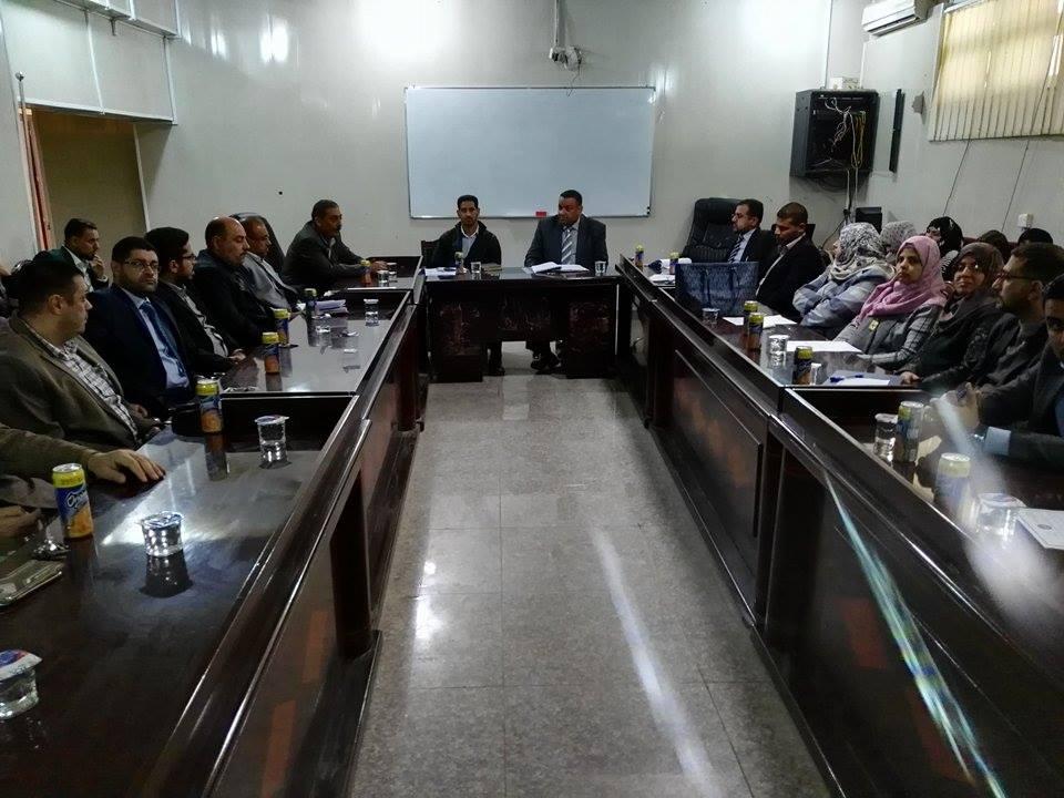 ندوة حول التصنيف الاكاديمي للجامعات العراقية