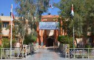 كلية الطب البيطري في جامعة القادسية تقيم حلقة دراسية حول التسمم بالأدوية والأملاح في الدواجن