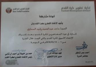 حصول التدريسي (ماجد عبد الحميد) على شهادة دورة المحاضرين لكرة القدم تحت اشراف الاتحاد الاسيوي لكرة القدم في دولة قطر