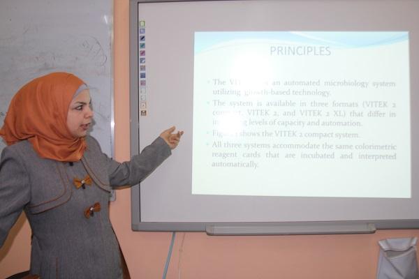 كلية الطب البيطري في جامعة القادسية تقيم دورة عن تشخيص الجراثيم بواسطة باستخدام نظام VITEK2