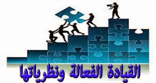 مركز التعليم المستمر في جامعة القادسية يقيم حلقة نقاشية حول المسؤولية الادارية للقيادة
