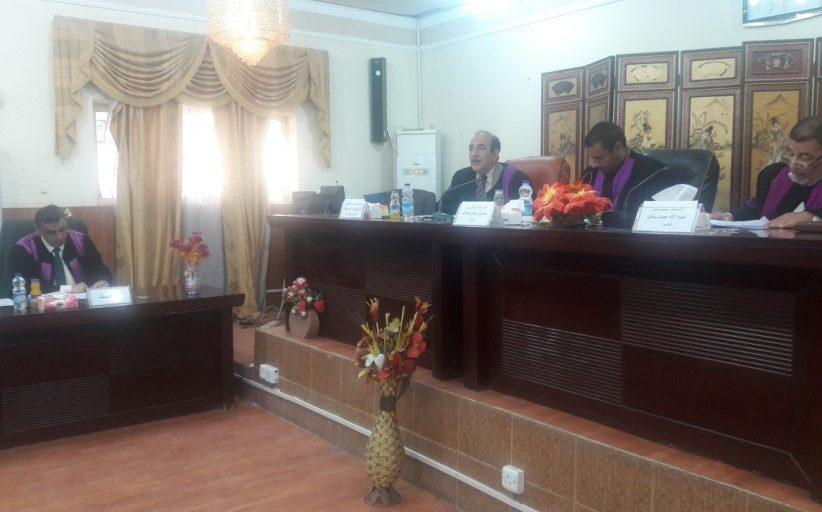 رسالة دبلوم عالي في كلية الإدارة والاقتصاد بجامعة القادسية ناقشت دور العدالة التنظيمية في تحقيق الاستغراق الوظيفي