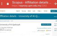 ارتفاع بحوث جامعة القادسية في Scopus  الى 625