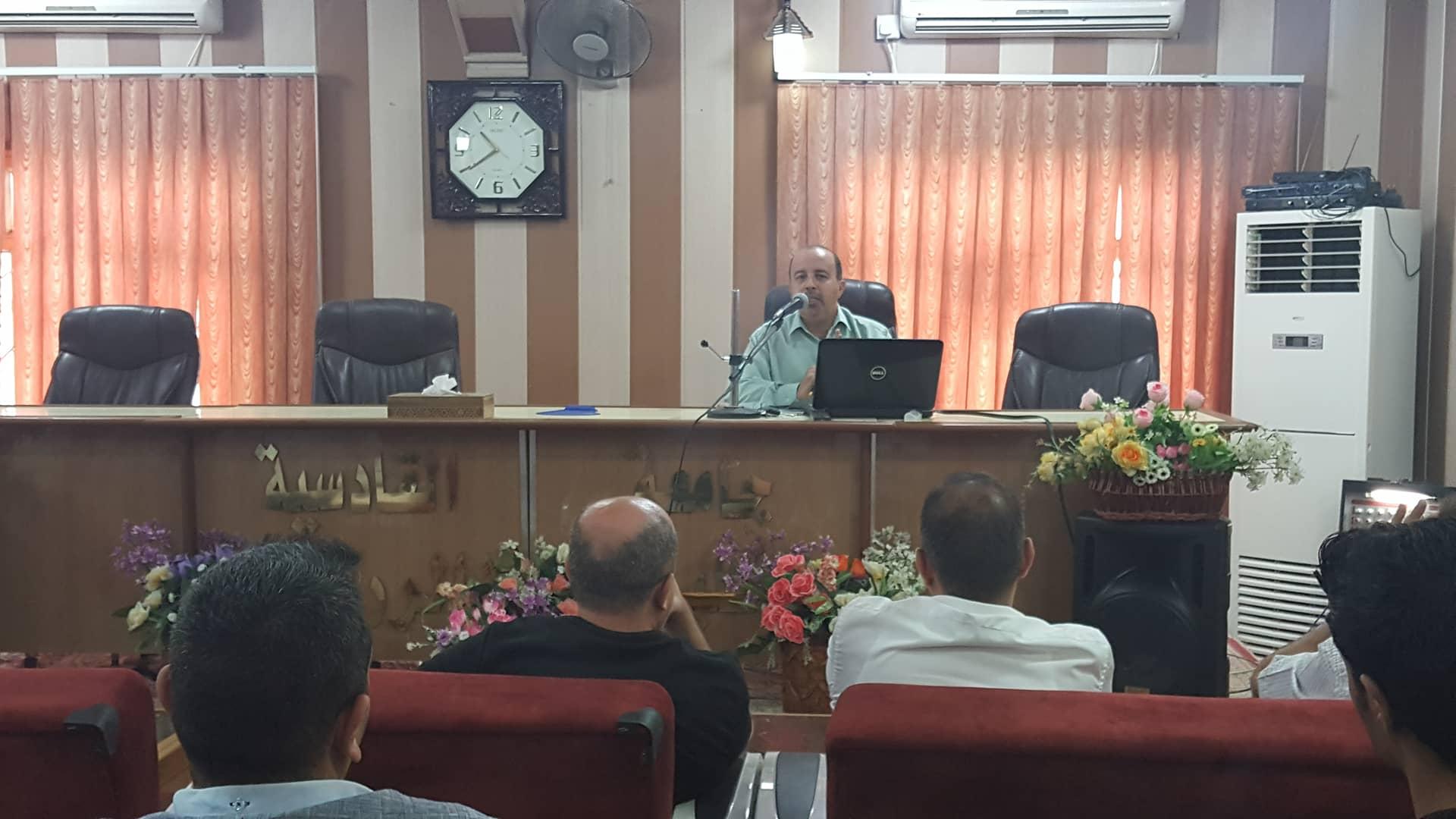 كلية الزراعة في جامعة القادسية تقيم ندوة علمية حول الاستزراع السمكي وأهميته