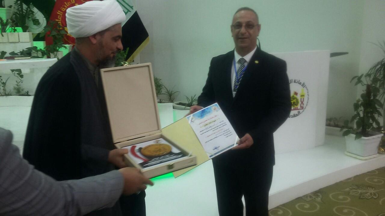 عميد كلية الآثار يمثل السيدة رئيس جامعة القادسية ا.د. فردوس عباس جابر الطريحي في حضور مؤتمر علمي